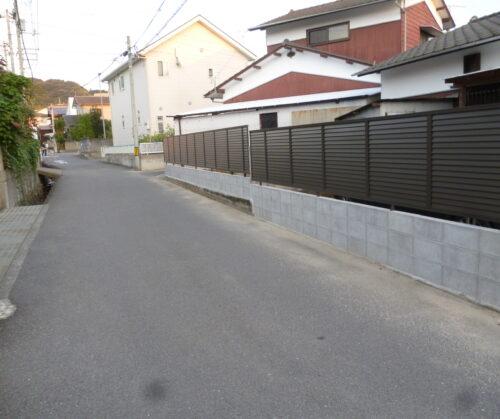松山市 ブロック塀改修工事