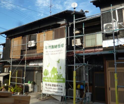 松山市 外部修繕工事 進捗状況④